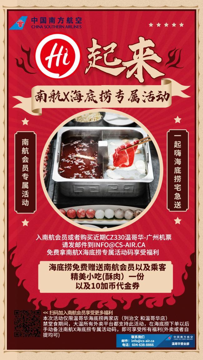 WeChat Image_20210426171310.png