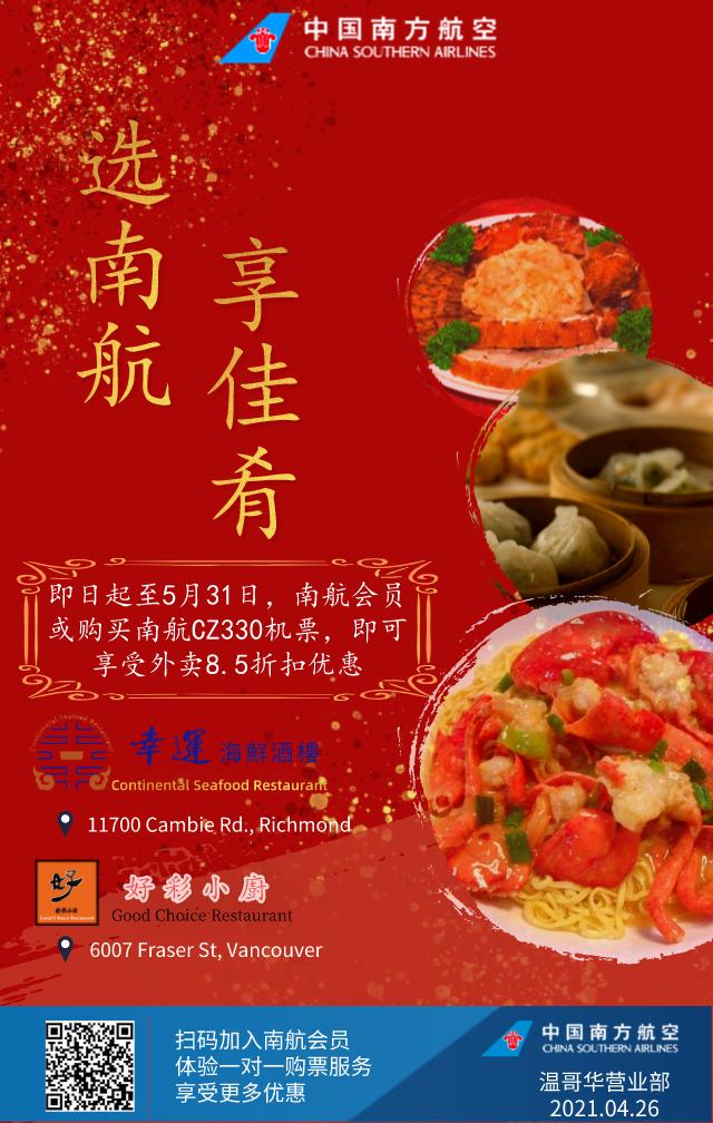 WeChat Image_20210426171314.jpg