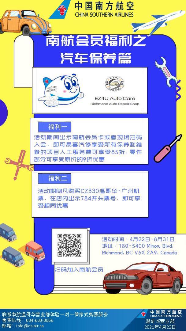 WeChat Image_20210426171318.jpg