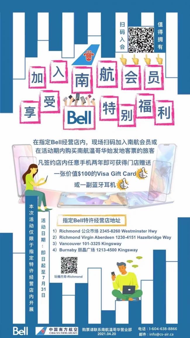 WeChat Image_20210426171323.jpg