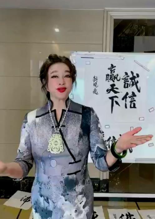 刘晓庆穿旗袍办书法展 脸肿胀五官诡异似面具