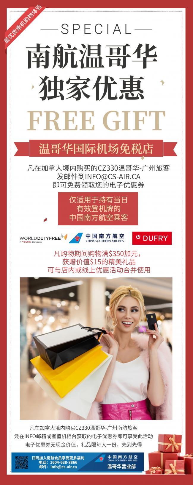 WeChat Image_20210504154558.jpg