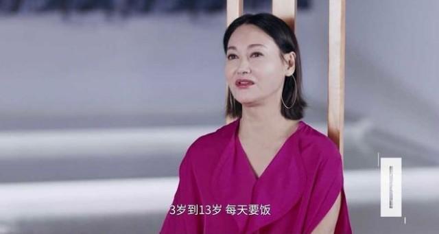 香港影后惠英红患抑郁症 一次吃100多颗安眠药