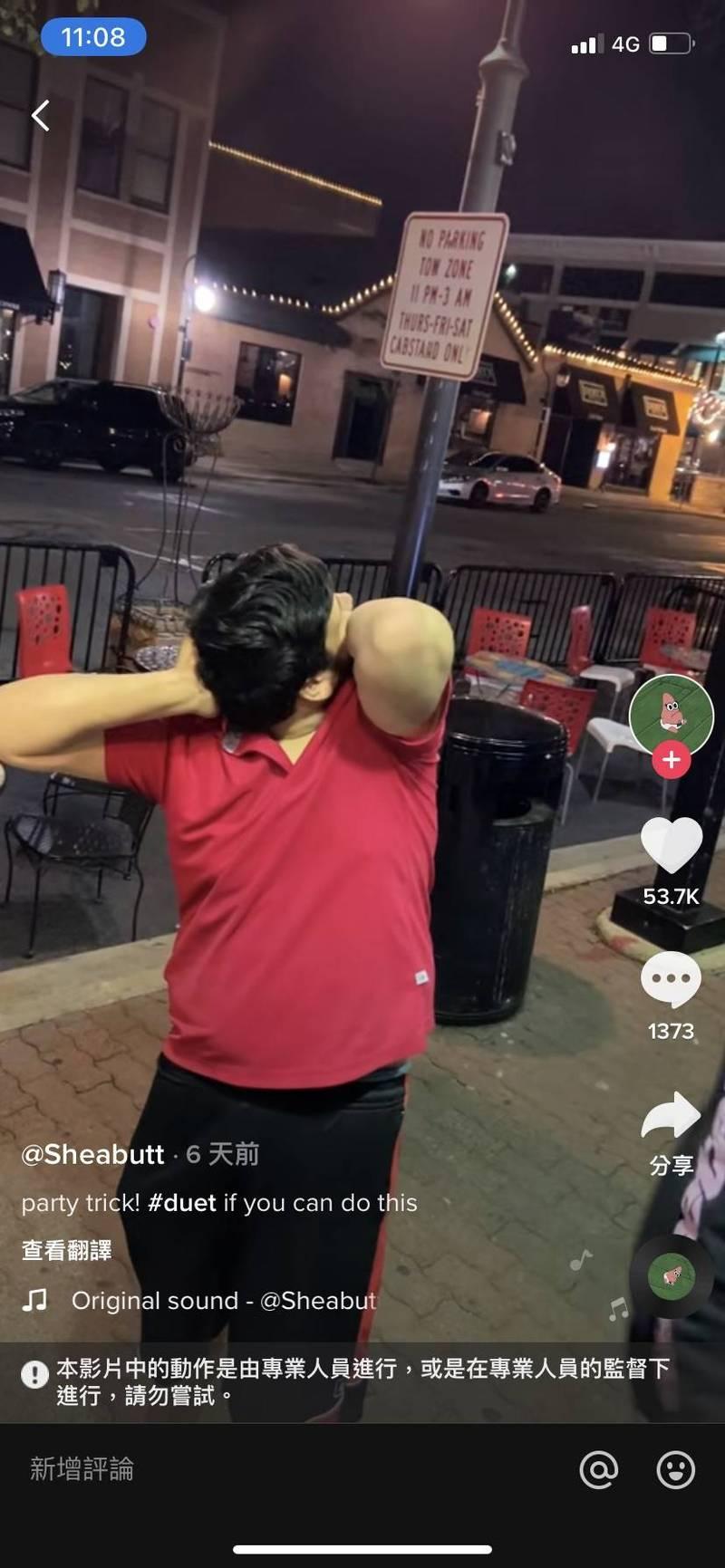 影片中男子竟將自己的頭扭轉了「180度」,這段影片嚇壞不少網友,就有網友表示這根本是「貓頭鷹人」。(圖取自TikTok/Sheabutt)