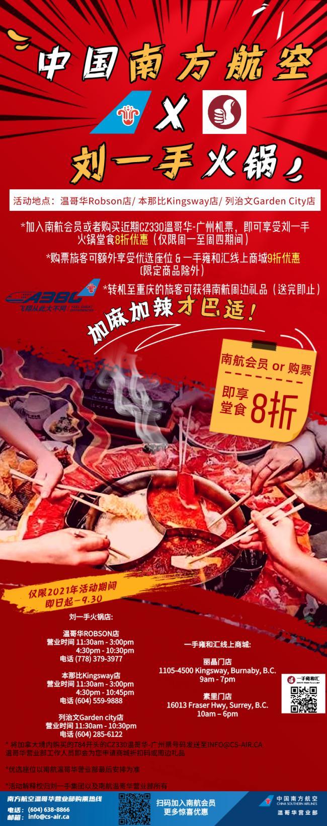 WeChat Image_20210609134711.png