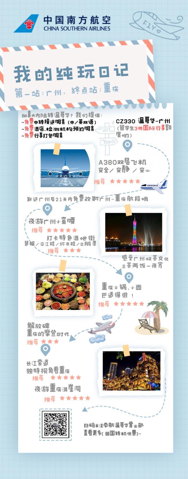 WeChat Image_20210609134717.png