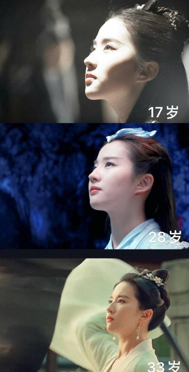 刘亦菲新古装造型太惊艳 状态还和16年前一样