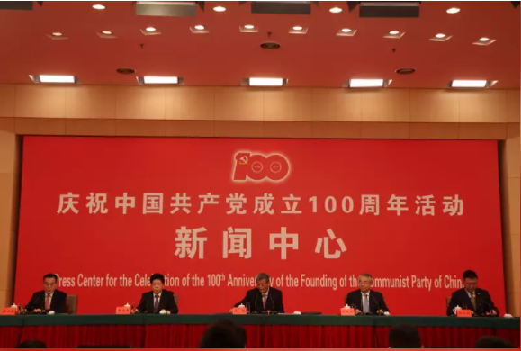 习近平上台8年反腐败 纪检查处400多万人
