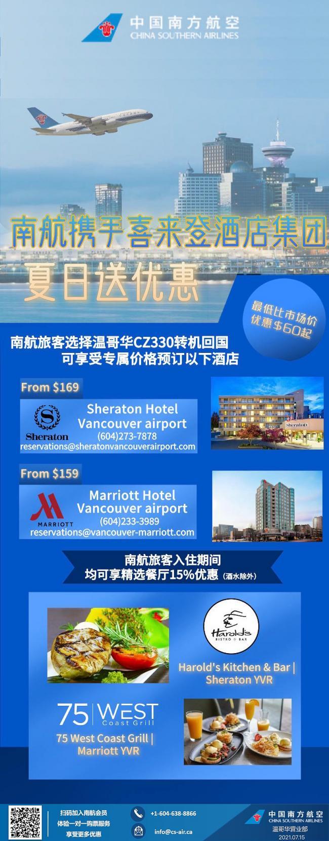 WeChat Image_20210721161328.jpg