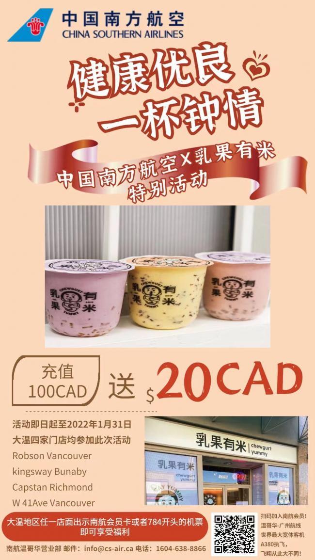 WeChat Image_20210721161338.jpg