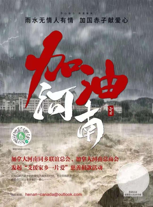 WeChat Image_20210801230021.jpg