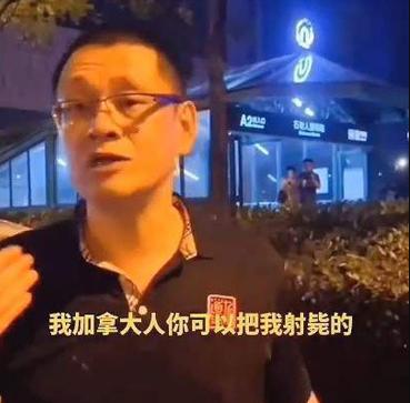 无语:吴亦凡之后,加拿大华裔赵教授又被骂惨了