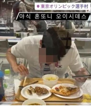 奥运选手在奥运村吃饭却被骂惨:有愧本国人民