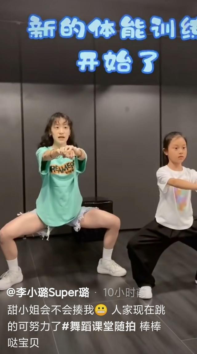 李小璐晒女练舞视频 甜馨苦练马步表情似贾乃亮