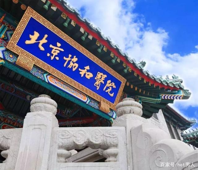 WeChat Image_20210709121410.jpg