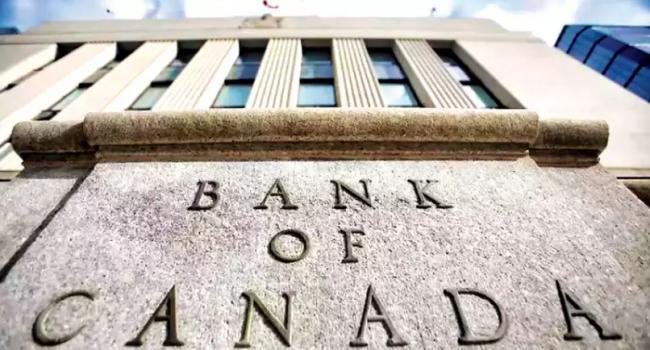 加拿大央行或明年底升息 基准利率调至0.5厘