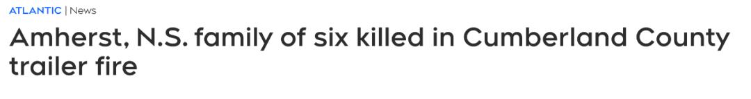 惨剧!加拿大一家六口度假时全部丧生 房车起火无一幸免!