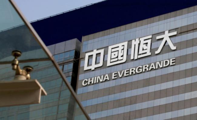 恒大股价再次暴跌 拖累香港股市遭受重创