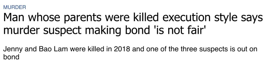 愤怒!华裔夫妇在家中惨遭行刑式枪杀!凶手却已经出狱了...