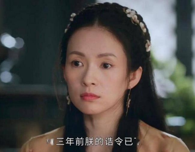 章子怡首次执导电影获赞 国际章又回来了?