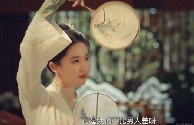 刘亦菲扇子舞爆火 新造型曝光成新剧名场面