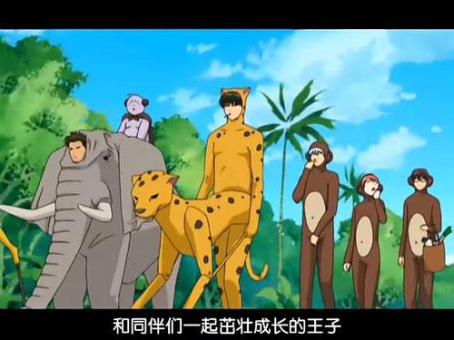 《森林舞会》中的动物造型