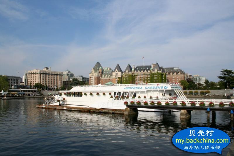 (组图)旅游推荐:加拿大西岸最大的岛屿—维多利亚岛