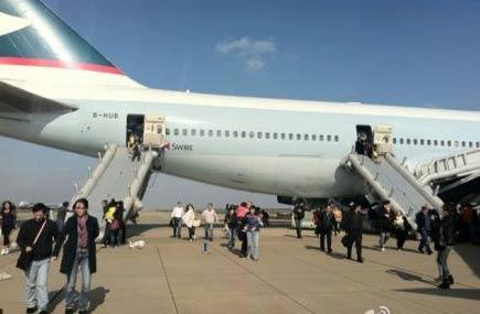 沪飞港航班起飞前冒烟 乘客受惊吓从滑梯逃离