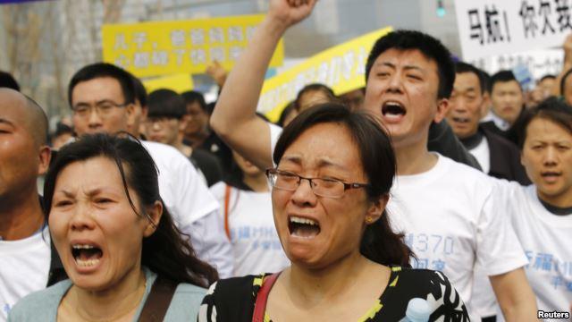 """马航失踪客机上中国乘客的家属表达的一些观点是"""""""