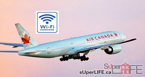 加航飞机可用免费wifi了 美女网友机上实拍