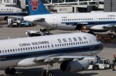 东方航空飞机延误