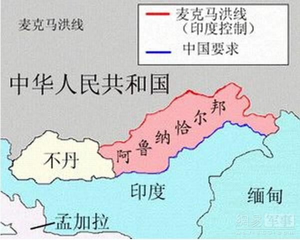 据日本外交学者网站1月29日报道,印度与中国目前存在的领土争端包括阿克赛钦地区与藏南地区。前者由中国控制,但印度提出主权主张,后者为印度控制,但中国提出对其拥有主权。两国在1962年时打过一仗,中国获胜,夺取了对阿克赛钦地区的控制权。   辛格说:关于中印边界有认知差异。中国说边界在那里。我们说不对,边界在这里。我们一直努力解决边界问题。中国应当积极一些。印度希望所有争端能够得到和平解决。   辛格是在主持印藏边境警察的一个营地落成仪式后说这番话的。他还说印度没有领土野心,希望中印能够化解在边界问题