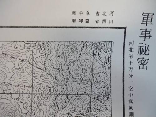 加拿大华裔捐日本侵华地图