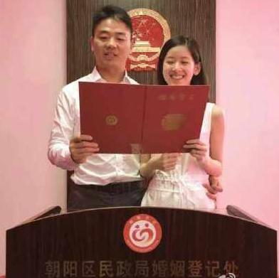 恭喜!刘强东与奶茶妹妹领证结婚
