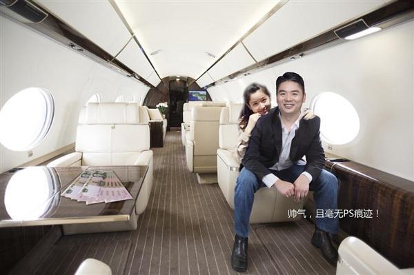 刘强东4亿私人飞机曝光 比马云的更贵