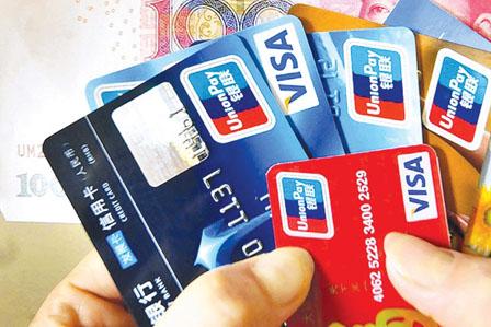 _02@Union_Pay_cards.jpg