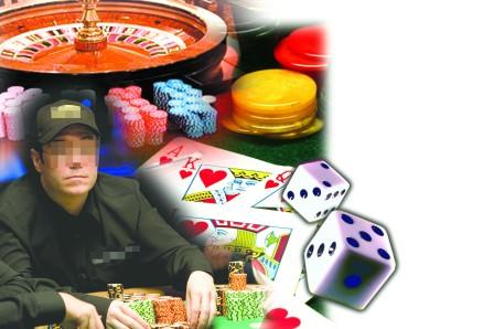 _casino_frankie.jpg