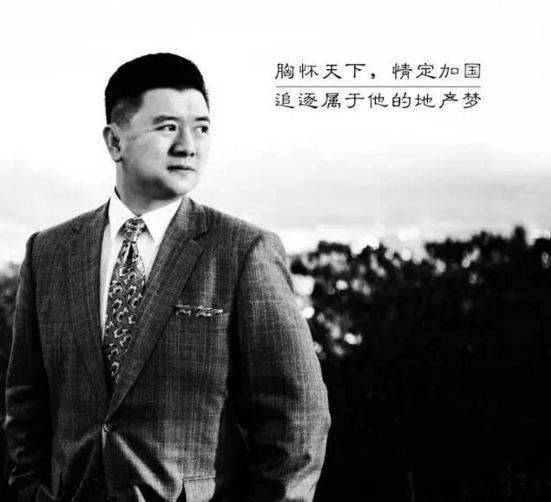 成功移民故事 | 李宏宇:低调做人 强势做事