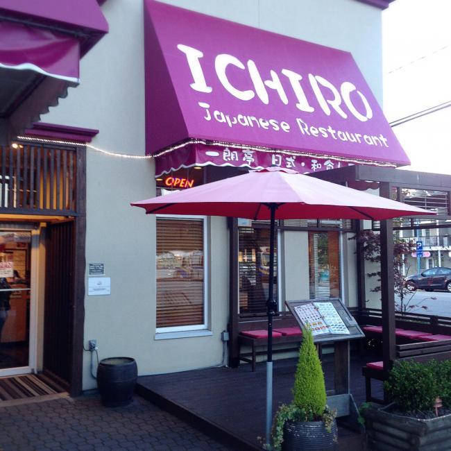 ichiro01.JPG