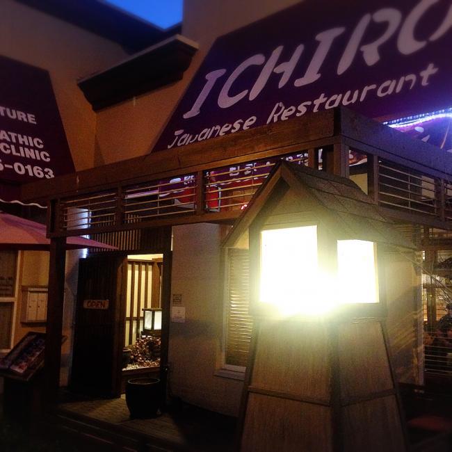 ichiro09.JPG