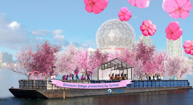 粉红优发国际 跟着地图赏樱去