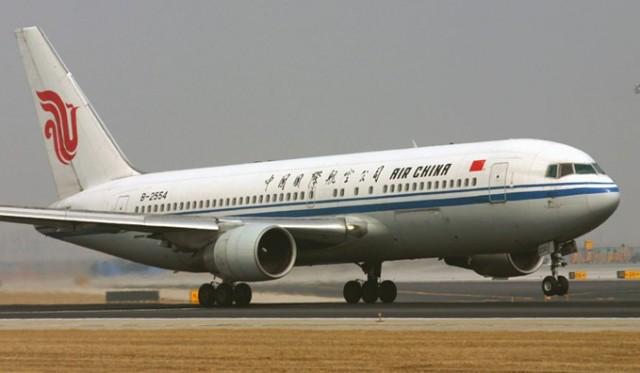 国航最新免费行李额规定大调整