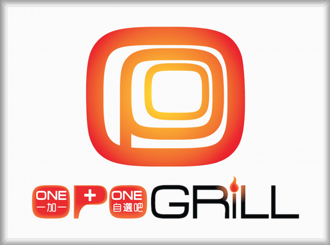 Opo Grill logo.png