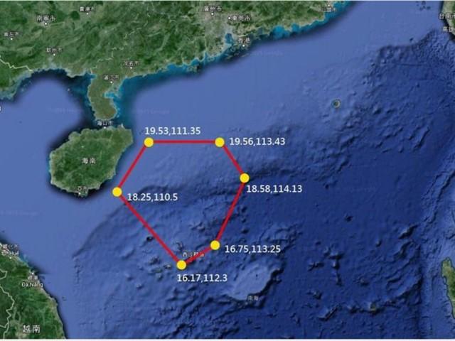 继中国封锁南海在西沙群岛举行大规模军演后