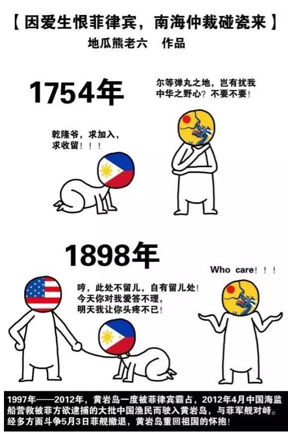 中国在南海的领土主权和海洋权益在任何情况下不