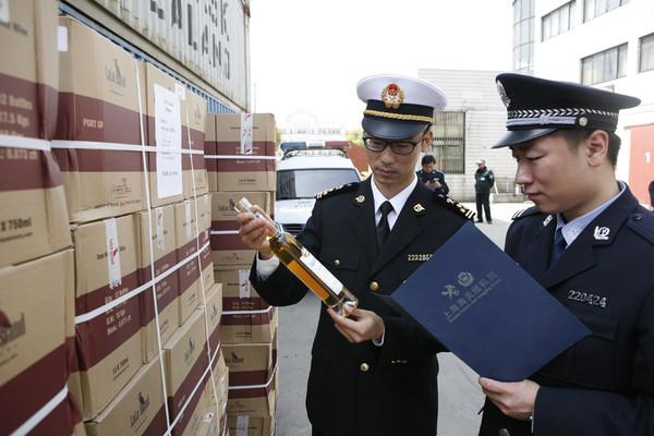 涉案2亿元 加拿大酒庄董事长参与走私冰酒