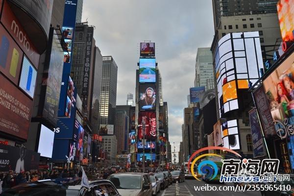 中国南海宣传片现纽约时代广场 一天播出120次