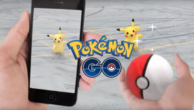 军方警告:玩Pokemon闯军事基地或判刑