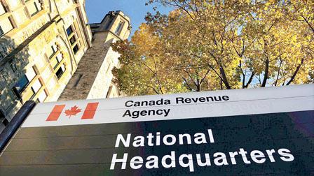 非税务居民携巨款回加 税局怀疑 严查追税