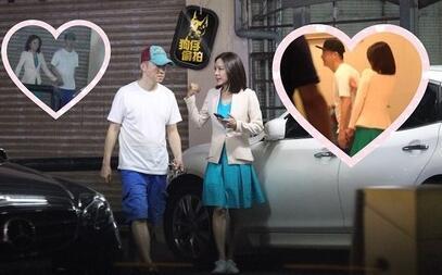 庾澄庆牵新婚妻子回爱巢 瘦了一圈认不出